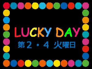 luckyday2-01