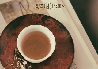 蜀咏悄 2019-08-30 10 21 26